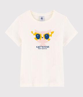 Tee-shirt manches courtes en coton enfant fille blanc Marshmallow