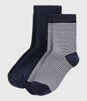 Lot de paires de chausettes garçon bleu Smoking