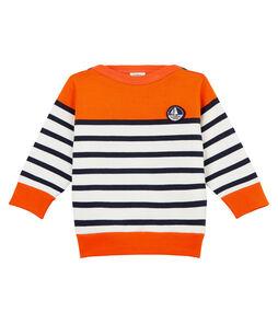 Sweatshirt rayure marinière colorblock bébé garçon