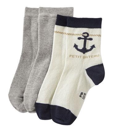 Lot de 2 paires de chaussettes garçon lot .